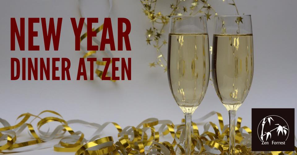 zen-forrest-new-years-eve-2017